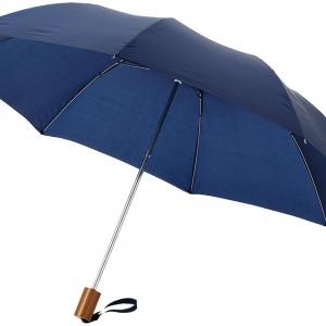 20'' 2-Section umbrella